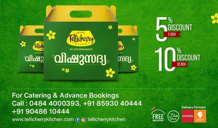 Special  Vishu Sadya Kit from Tellichery Kitchen, Kathrikadavu