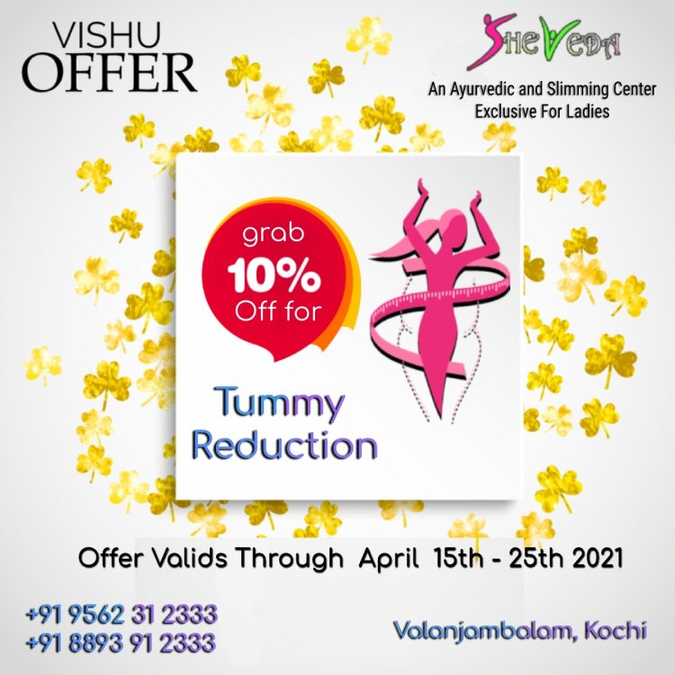 Sheveda offers exclusive VIshu Special Offers till 25th April