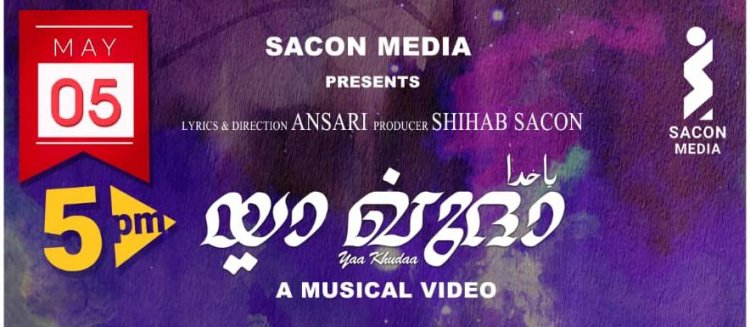 Yaa Khudaa - a sufi musical video release on may 5th