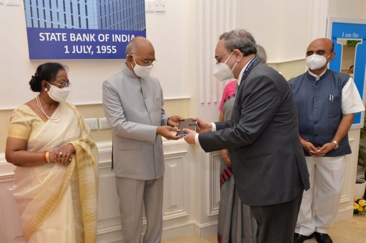 Hon'ble President of India inaugurates SBI Branch at President's Estate
