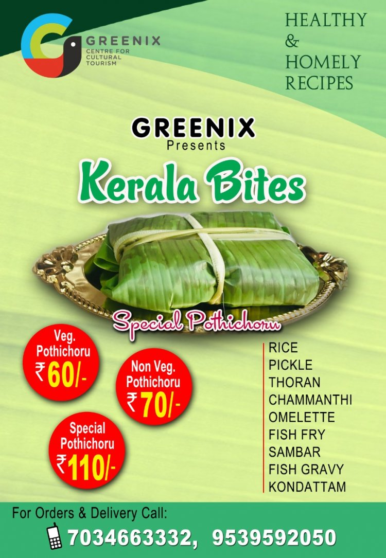 Greenix launched their special Pothichoru packages.